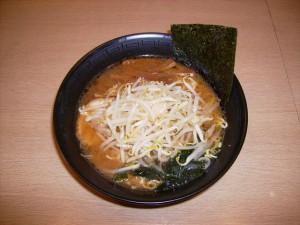 moyamiso
